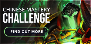 Weekly Challenge - Chinese Mastery!